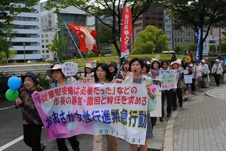 DSC_0193女性行進