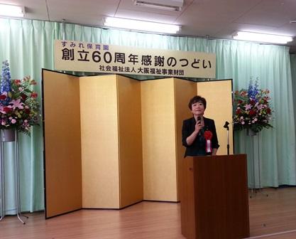 20130518 山中智子市議c