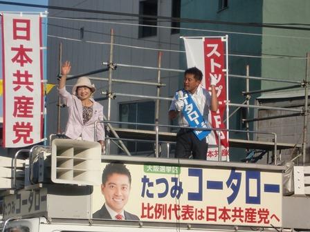 10日候補者カー