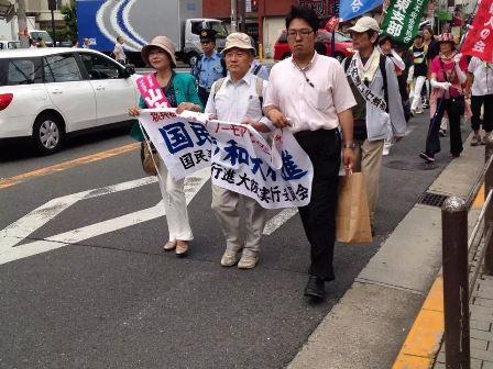2014平和行進