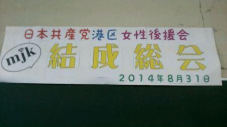 DSC_0462港字