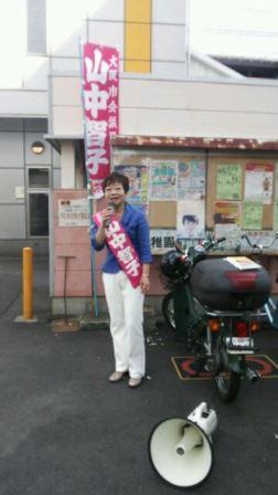2014.8.5 野江駅