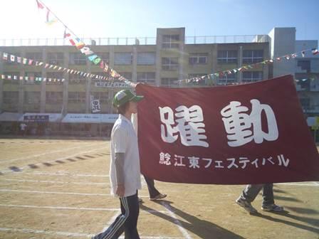 KIMG1332な東運動4