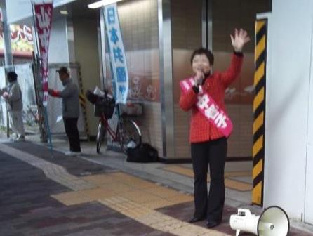 2015.1.23鴫野駅