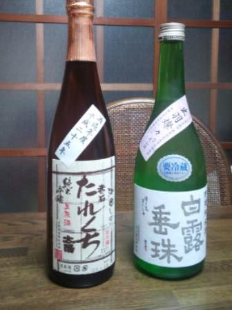 1月15日関目で買ったお酒