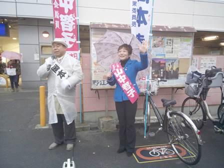 2015.1 野江駅