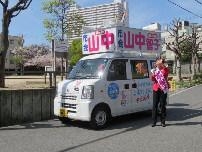 上田さん桜と宣伝カー