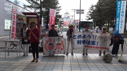 京橋女性宣伝